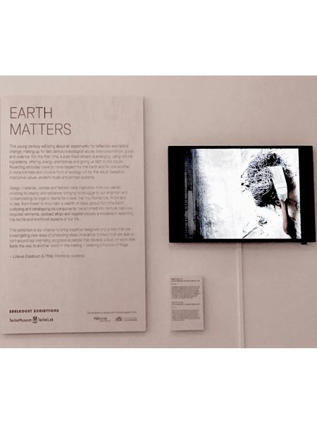 EarthMattersNL